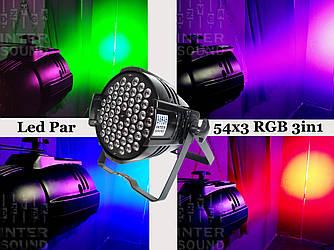 Заливочный прожектор Led par 54×3 RGB(W) 3в1 в металлическом корпусе