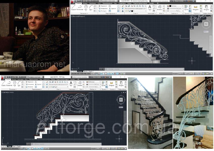 Дизайн проект, технічна документація