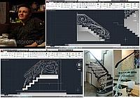 Дизайн проект, техническая документация