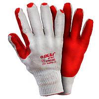 Перчатки стекольщика манжет Sigma 9445351