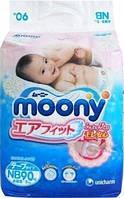 Подгузники для новорожденных, Moony (0-5 кг)