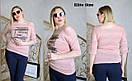 Женская кофта в больших размерах с разрезом на плече 6BA1574, фото 2