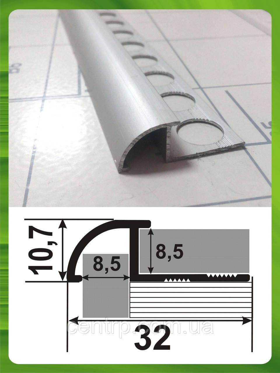 Угол для плитки наезжающий ОАП L-2.5 м.