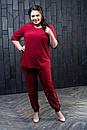 Женский брючный костюм с футболкой в больших размерах 10BA1583, фото 2