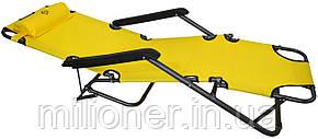 Шезлонг лежак Bonro 160 см желтый, фото 2