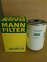 MANN WK 940/20 фильтр топливный / фільтр паливний