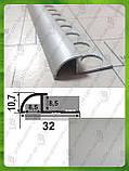 Угол для плитки наезжающий ОАП, фото 2