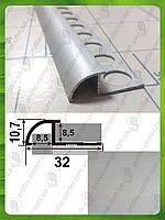 Угол для плитки наезжающий ОАП L-2.5 м. Серебро (анод)