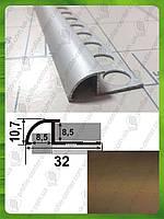 Угол для плитки наезжающий ОАП L-2.5 м. Бронза (анод)