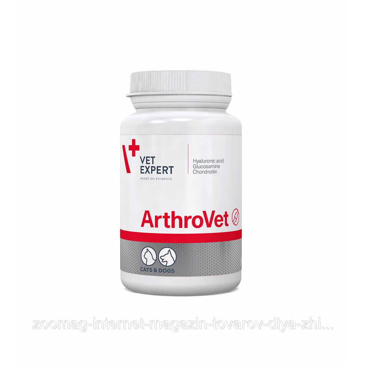 """Таблетки для суставов и связок """"Артровет"""" для собак и кошек 60табл., VetExpert™"""