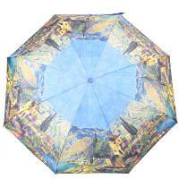 Зонт женский облегченный компактный механический  lamberti (ЛАМБЕРТИ) z75325-l1815a-0pb2