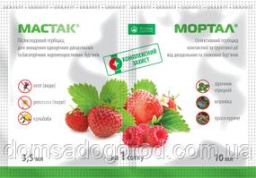Гербіцид МАСТАК + МОРТАЛ (3,5 + 10 мл)