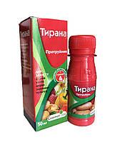 Протравитель-инсектицид Тирана 50 мл
