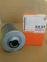 Knecht KX 57  фильтр топливный / фільтр паливний