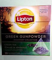 Чай Lipton Green Gunpowder 20 пирамидок зеленый, фото 1