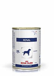 Консервований корм Royal Canin Renal Роял Канін Ренал дієта для собак при ХНН 410 г