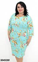 Легкое летнее платье большого размера из трикотажа масло 50,52,54,56