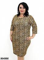 Легкое платье леопардовое большого размера из трикотажа масло 50,52,54,56