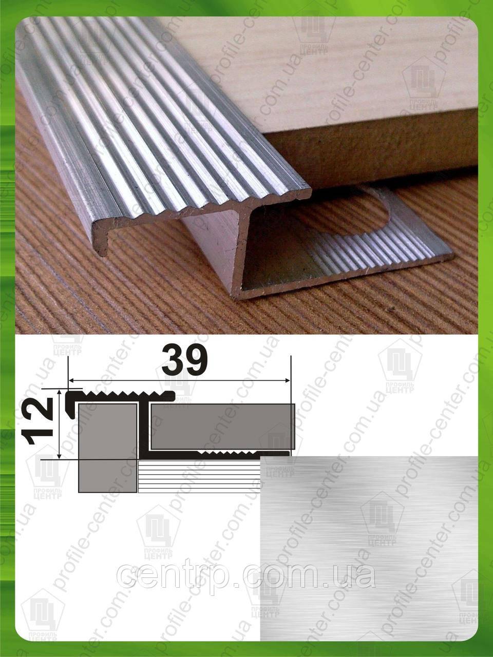 Алюминевый плиточный Z-профиль под плитку АПZR, усиленный. Без покрытия.