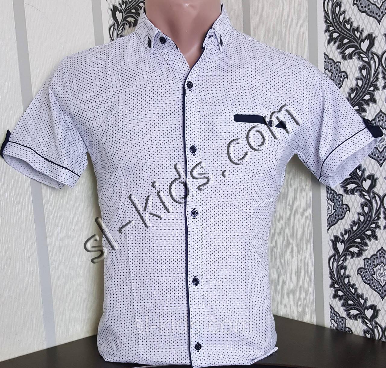 Стильная рубашка(шведка) для мальчика 12-16 лет (розн) (белая) (пр. Турция)