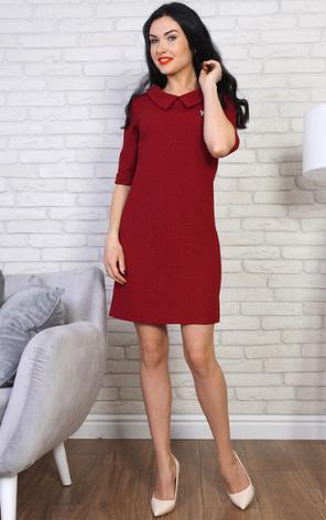 """Молодёжное платье  """"Илона"""", фото 2"""
