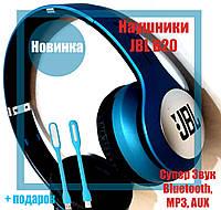 Наушники JBL В20 Wireless Bluetooth + MP3 + FM радио (чистый звук) QualittiReplica, фото 1