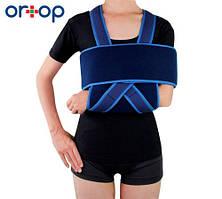 Бандаж фиксирующий на плечевой сустав (повязка Дезо) OH-313, Ortop, Тайвань S/M  до 110 см.