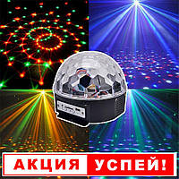 Светодиоидный диско-шар Crystal Magic Ball с Bluetooth свето-музыка
