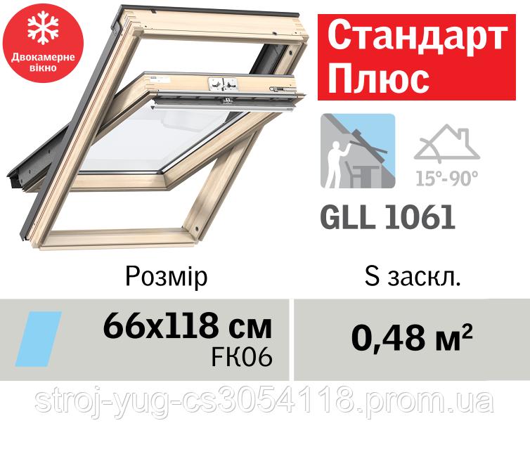 Мансардное окно VELUX Стандарт Плюс GLL 1061, ручка сверху, дерево/лак, 2-камерный, 66х118