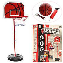 Набор для игры в баскетбол, кольцо на стойке, M 2995