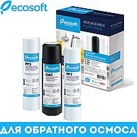 Комплект картриджей для фильтра обратного осмоса Ecosoft Standard CPV3ECOSTD