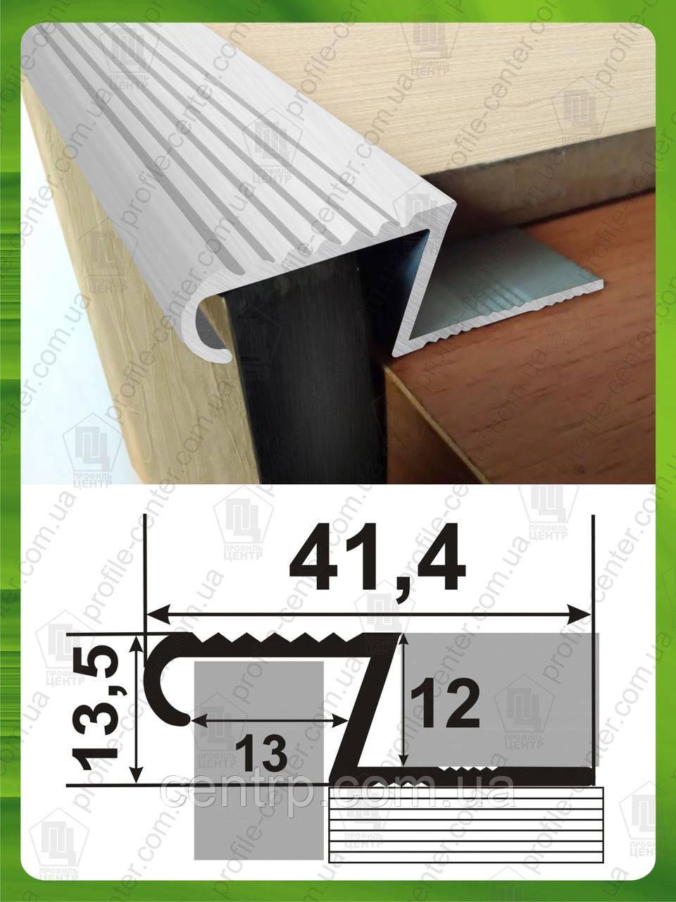 Z - образный профиль под плитку 12мм ПЛ 209.