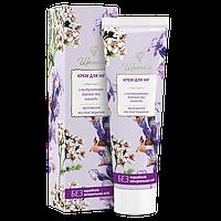 """Крем для рук """"Шанталь""""-Косметическое средство для увлажнения и питания кожи рук."""
