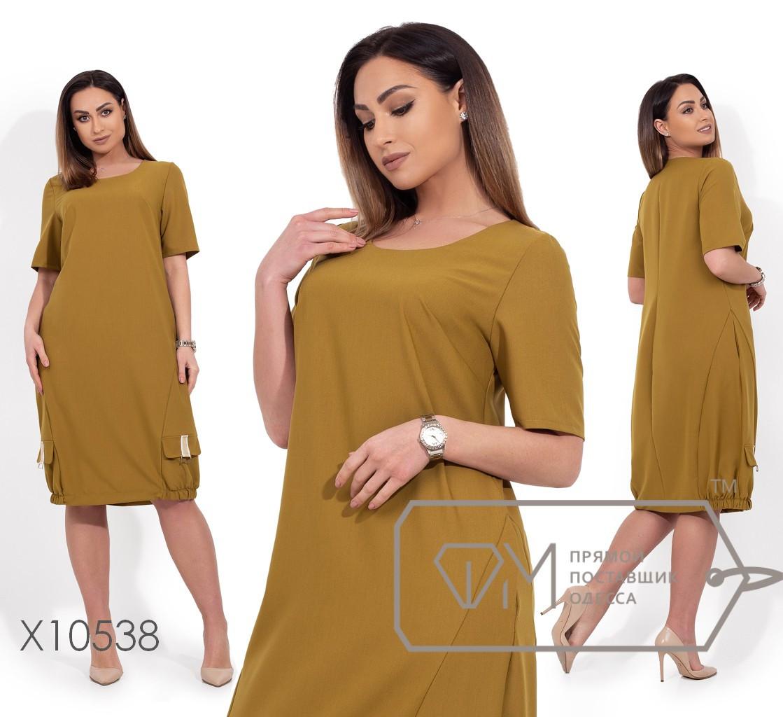 12b8cfe810f Летнее платье - балахон с коротким рукавом в больших размерах 1blr1544 -  Интернет-магазин Muar