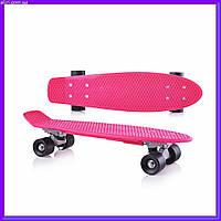 Детский Скейт с подсветкой DOLONI TOYS 0151/3 малиновый
