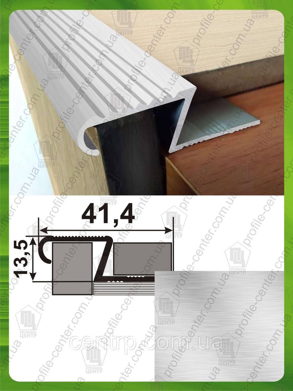 Z - образный профиль под плитку 12мм ПЛ 209.   Без покрытия
