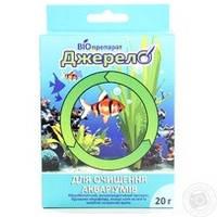 Биопрепарат Джерело для очистки аквариумов 20г