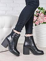 Ботинки кожаные Эрика 7010-28
