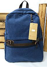 Школьный прочный рюкзак из плотного непромокаемого материала брезента, на 2 отдела, фото 3