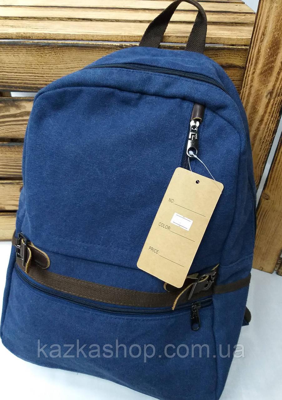 Школьный прочный рюкзак из плотного непромокаемого материала брезента, на 2 отдела