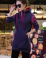 Женская спортивная кофта с капюшоном Синий 44 46, фото 1