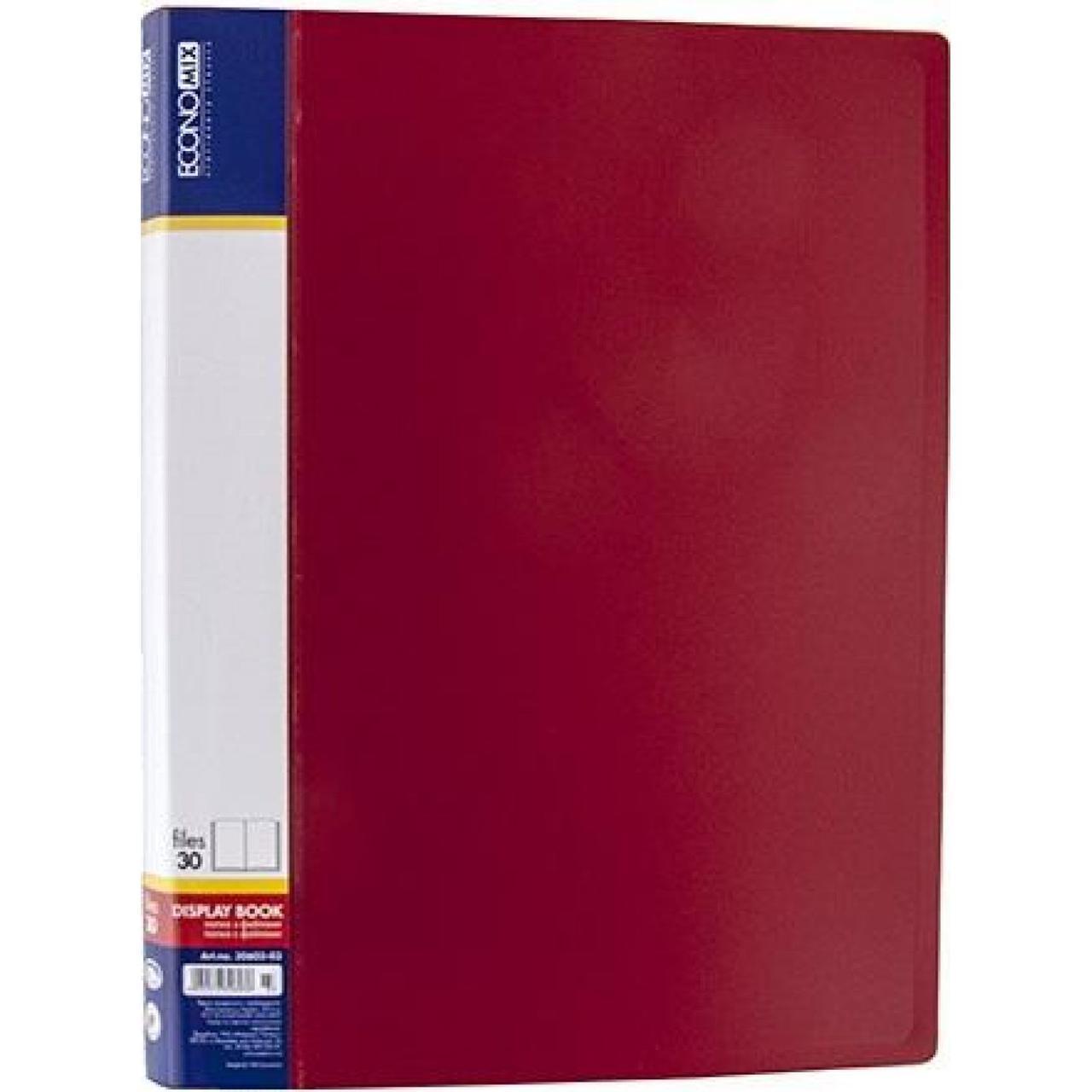 Папка пластиковая с 30 файлами Economix, красная
