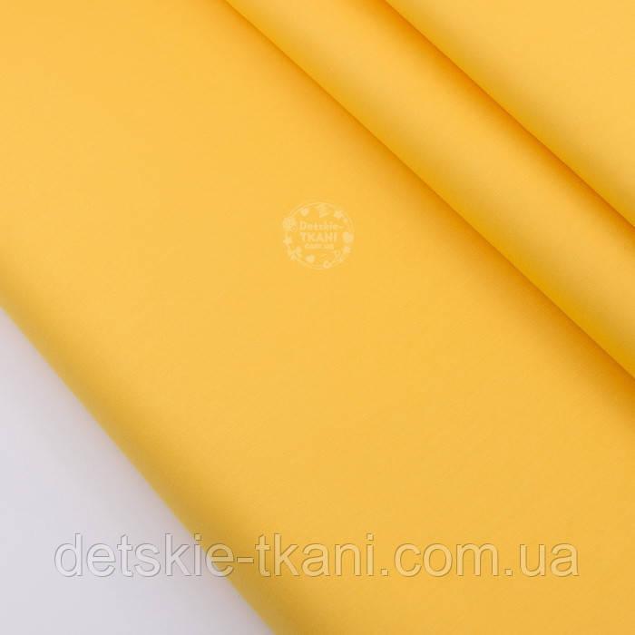 Сатин ткань шириной 160 однотонного тёмно-жёлтого цвета № 2161с