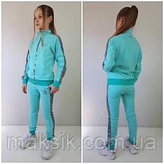"Спортивный костюм ""Lurex"" для девочки р.122-152, 40, 42, 44"