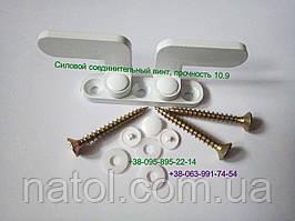 Дефенс - стальная защита окон
