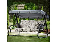 Качель садовая Римини G001-01PB ГхДхВ(143х222х173), 400кг, 4х местная, раскладная