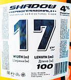 """Агроволокно белое. Плотность 17г\м2. 3.20х100м. Белое. """"Shadow"""". Чехия, фото 6"""