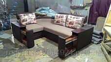 Угловой диван Престиж, фото 2