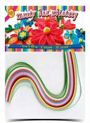 Бумага для квиллинга 10*420 мм. 10 цветов. Набор №17