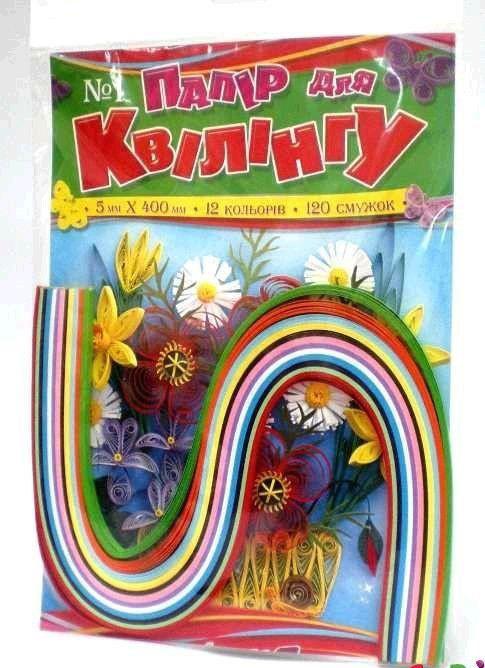 Бумага для квиллинга 5*420 мм. 12 цветов. Набор №1